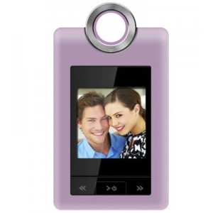 DIGITAL PHOTO KEYRING-IGT-1532